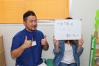 練馬区桜台 29歳 Y.S様の写真
